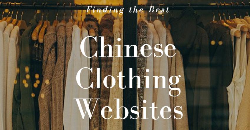 chinese clothing websites_meitu_1.jpg